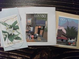 4月の切手.JPG