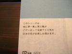 折紙裏.JPG