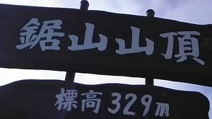 DSC_0027 (597x335).jpg