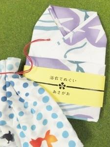 あさがお浴衣S.jpg