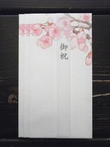 お祝いの桜.JPG