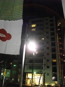 こっさ。前街灯.JPG