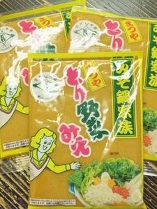 とり野菜みそ.JPG