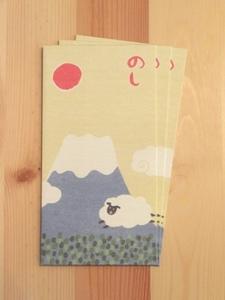 ひつじ雲S.jpg