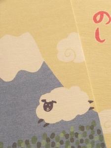 ひつじ雲UPS.jpg