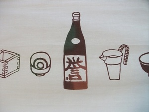 ぽん酒好みUP.JPG