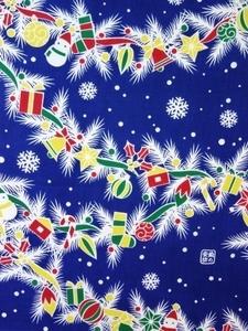 クリスマスオーナメント下S.jpg