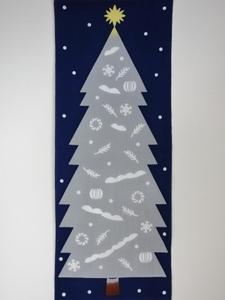 クリスマスツリー紺S.jpg