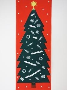クリスマスツリー赤S.jpg
