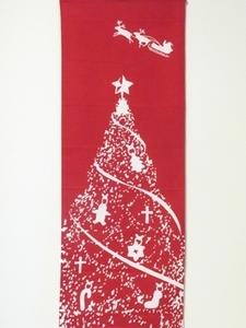 クリスマスツリーS.jpg