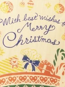 クリスマスメッセージ上S.jpg
