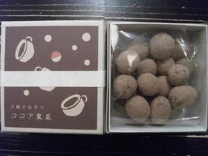 ココア黒豆.JPG