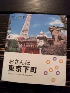 タビハナ表紙.JPG