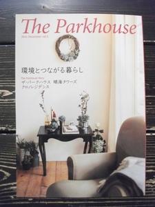 パークハウス1.JPG