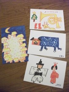 マサコポストカード.JPG