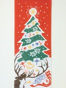 メリークリスマスS.jpg