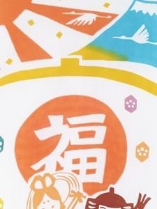 七福神上S.jpg
