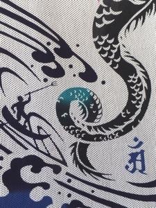 刺子昇竜下S.jpg