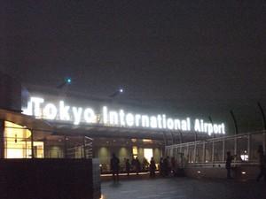 国際線ターミナル.JPG