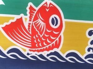 大漁旗鯛新右S.jpg