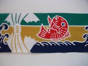 大漁鯛.JPG