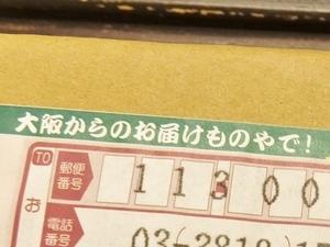 大阪ヤマト1.jpg