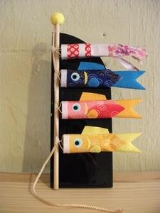 天翔鯉のぼり.JPG