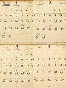 季節の遊び箋カレンダー1-4S.jpg