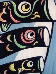 宮染鯉のぼりUP.JPG