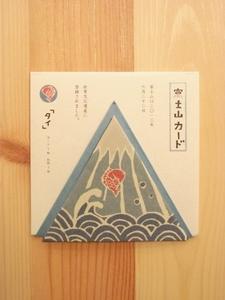 富士山カードタイ.JPG