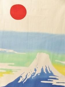 富士山上S.jpg