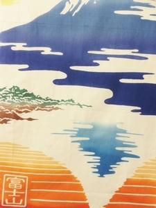 富士山下S.jpg