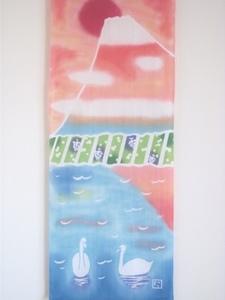 富士山湖赤小.jpg