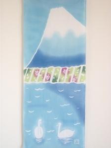 富士山湖青小.jpg