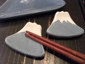 富士山箸置き.JPG