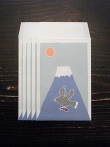 富士鷹なすび.JPG