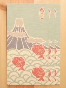 小 めでた富士のし鯛.jpg