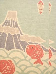 小 めでた富士のし鯛UP.jpg