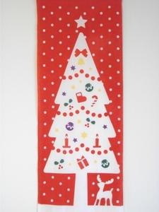 小 クリスマスツリー.jpg