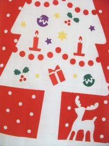 小 クリスマスツリー下.jpg