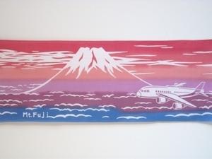 小 富士山.jpg