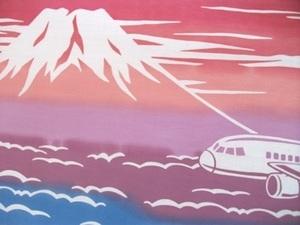 小 富士山UP.jpg