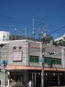 屋上の遊具.JPG