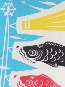 屋根より高い鯉幟上S.jpg