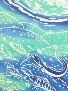 川魚上S.jpg