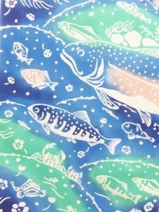 川魚下S.jpg