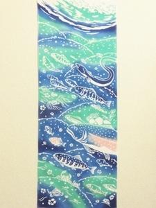 川魚S.jpg