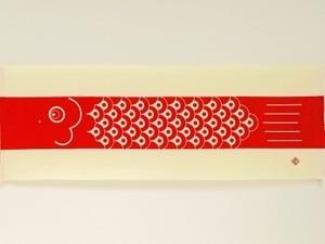 幟鯉赤S.jpg