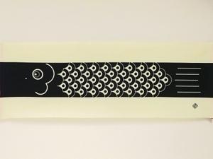 幟鯉黒S.jpg