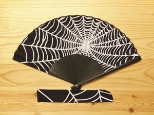 扇子蜘蛛の巣S.jpg